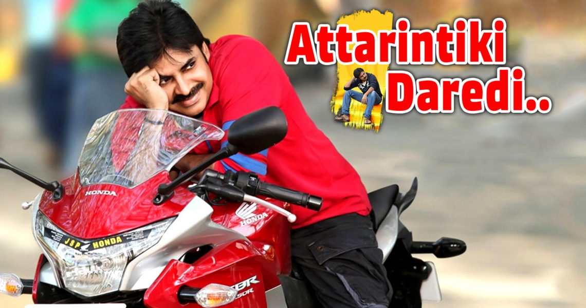 Story of AttarintikiDaredi Movie and Even You Can Watch It For Free